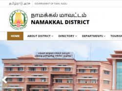 Dcps Recruitment 2020 Namakkal District Jobs Apply For Assistant Other Post