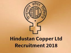Hindustan Copper Ltd Recruitment 2020 Apply Online For Trade Apprentice