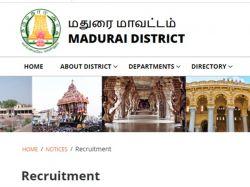 Road Inspector In Rural Development Department Madurai Recruitment