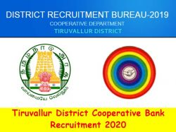Tiruvallur District Cooperative Bank Recruitment 2020 Updated Notification Released For Assistant