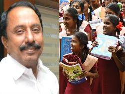 Tn 5th 8th Public Exam Cancelled Says Tn School Education Minister