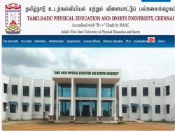 Tnpesu Recruitment 2020 23 Ae Professor Other Posts