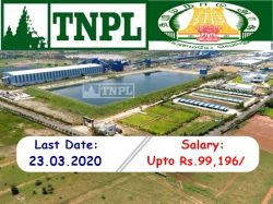 Tnpl Recruitment 2020 Apply Online 50 Job Vacancies