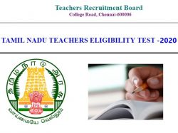 Tn Trb Block Educational Officer 2020 Exam Date Released