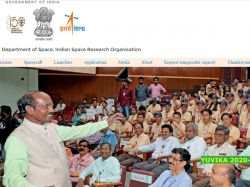 Isro Yuvika 2020 Young Scientists Programme For Students
