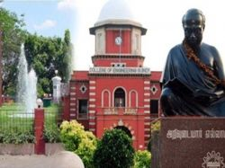 Anna University Recruitment 2020 03 Project Assistant Posts