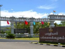 Bharathiar University New Recruitment 2020 Apply For Research Assistant