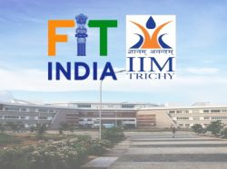 Iim Trichy Recruitment 2020 Apply Online For Manager And Other Post