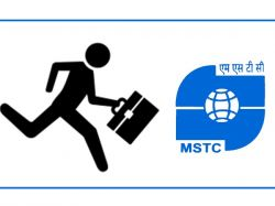 Mstc Recruitment 2020 Apply Online Apply Online Deputy General Manager Dgm Systems Post