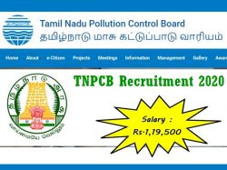 Tnpcb Recruitment 2020 Apply Online For Assistant Other Post