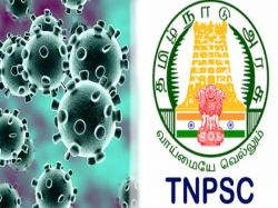 Tnpsc Civil Judge Mains Exam 2020 Postponed Due To Corona