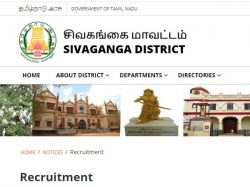 Tnrd Sivagangai Recruitment 2020 Apply For Office Assistant And Driver Post