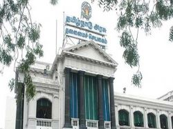 Coimbatore District Cooperative Bank Recruitment 2020 Apply Here