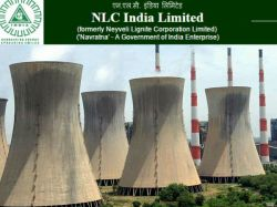 Nlc Recruitment 2020 Apply Online For Head Human Resource Development Post