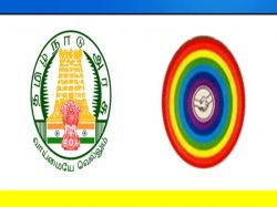 Vellore District Cooperative Bank Recruitment 2020 Apply For Assistant Posts