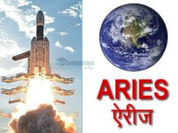Aries Recruitment 2020 Apply Online For Scientist B And Other Post