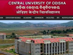 Central University Of Orissa Recruitment 2020 Apply Online For Consultants Post