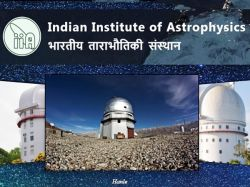Iiap Recruitment 2020 For Junior Research Fellow Apply For 01 Post