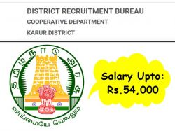 Karur District Cooperative Bank Recruitment 2020 Last Date Extended
