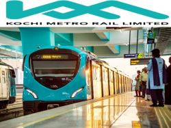 Kmrl Recruitment 2020 Apply Online For Deputy General Manager Post Kochimetro