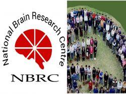 Nbrc Recruitment 2020 Apply Online For Senior Engineer Post
