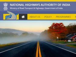 Nhai Recruitment 2020 Apply Online For Deputy Manager Post At Nhai Gov
