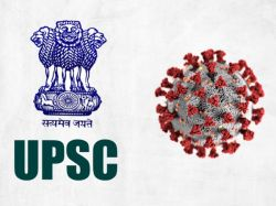 Upsc Civil Services Prelims 2020 Postponed Due To Covid 19 New Date To Be Announced On 20 May