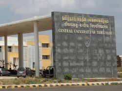 Central University Of Tamil Nadu Exam Cancelled Due To Corona Virus