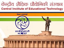 Ciet Recruitment 2020 Walk In For Technician Post On July