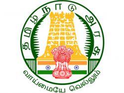 Kanchipuram District Ration Shop Recruitment 2020 Apply Offline For Salesman And Packer Post