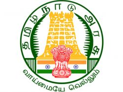 Pudukkottai District Ration Shop Recruitment 2020 Apply Offline For Salesman And Packer Post