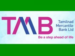 Tamilnadu Mercantile Bank Ltd Recruitment 2020 Application Invited For General Manager Post