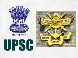 Upsc Recruitment 2020 Apply Online For National Defence Academy Post