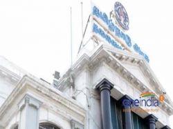 Virudhunagar District Ration Shop Recruitment 2020 Apply Offline For Salesman And Packer Post