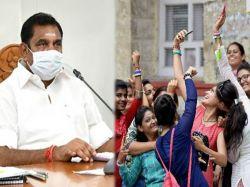 All College Exams Cancelled Announced By Tn Cm Edappadi Palaniswami