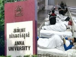 Anna University Become Isolation Ward Final Semester Exams Details Here