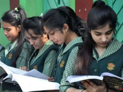Cbse 10th Result 2020 Here To Check Class 10 Results Online
