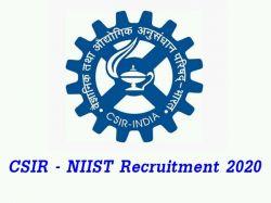Csir Niist Recruitment 2020 Walkin For Field Worker Post