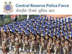Davp Recruitment 2020 Application Invited For 190 Plus Head Constable Post