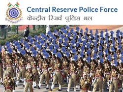 Davp Recruitment 2020 Application Invited For Assistant Sub Inspector Post