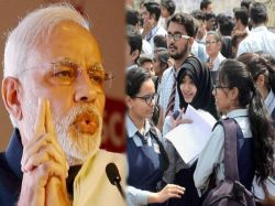 New Education Policy Central Govt Approved New School Education Policy In India