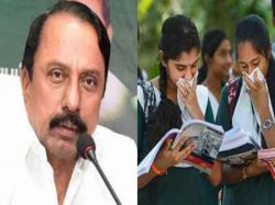 Online Classes For Tn Govt School Students On July 13 Says Minister