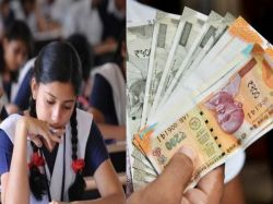 Puducherry Government Announced To Give Rice Money To Students