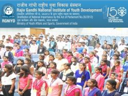 Rgniyd Recruitment 2020 Apply Online For Social Worker Vacancies