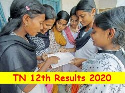 Tn 12th Results 2020 Declared Erode District Records The Highest Pass Percentage