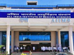 Aiims Recruitment 2020 Apply For Executive Assistant Post
