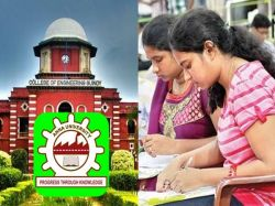 Anna University Recruitment 2020 Application Invite For Assistant Professor Post