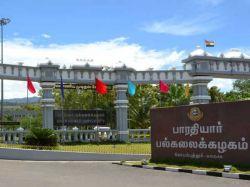 Bharathiar University New Recruitment 2020 Apply For Project Associate Post