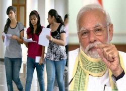 Pm Modi S Address On Higher Education In New Education Policy
