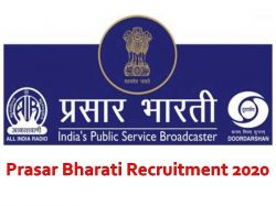 Prasar Bharati Recruitment 2020 Apply For Chief Researcher Post